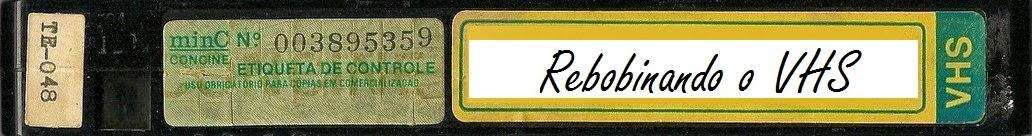 """museu1peq 1 - Rebobinando o VHS - """"O Legado"""", de Richard Marquand"""