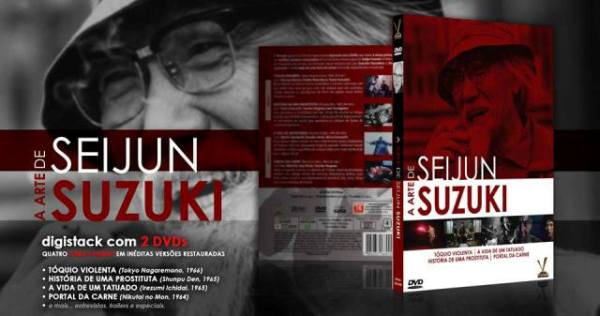 12347870 1072063806184143 1537945250709677293 n - Você conhece a obra do diretor japonês Seijun Suzuki?