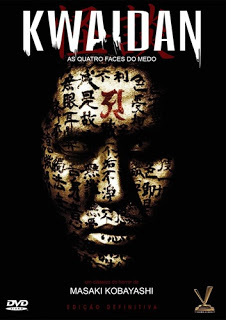 """46326766 - Faces do Medo - """"Kwaidan"""", de Masaki Kobayashi"""